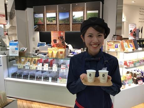 コーヒー好きなら未経験者大歓迎!充実した研修で、コーヒーのプロフェッショナルを一緒に目指しませんか?