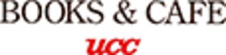 世界有数のコーヒーブランド「UCC」の直営カフェで多くのお客様の「笑顔」を一緒に創りませんか?