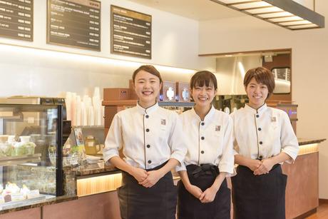 【地域限定社員×転勤なし】年間休日115日!世界的コーヒーブランド「UCC」の直営店で働きませんか?